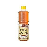 ヤマサ醤油 デザートベース プリン風味 1L