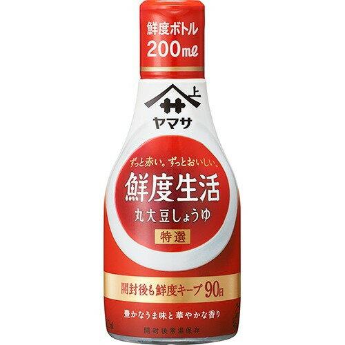 醤油 ヤマサ 技術