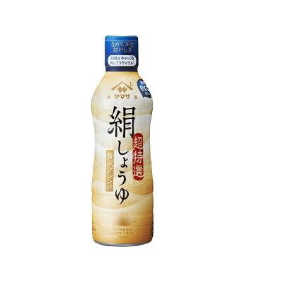ヤマサ醤油 鮮度生活 絹しょうゆ450ml鮮度ボトル