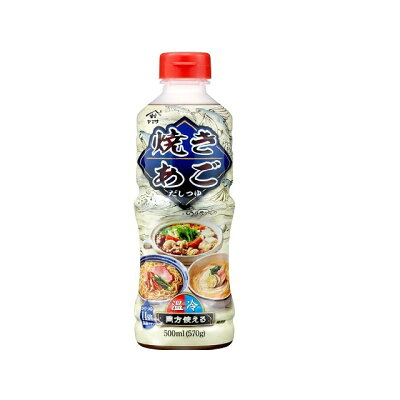 ヤマサ醤油 焼きあごだしつゆ(業務用濃縮)500mlパック