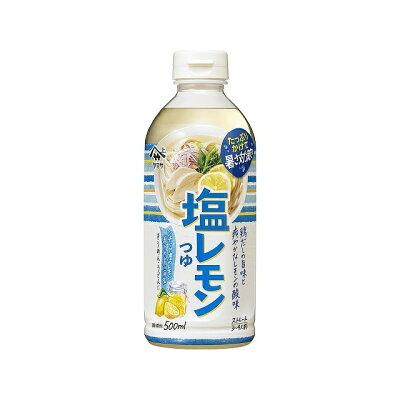 ヤマサ醤油 塩レモンつゆストレート500ml