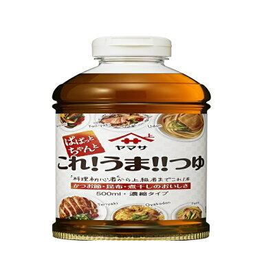 ヤマサ醤油 ぱぱっとちゃんとこれ!うま!!つゆ500mlパック