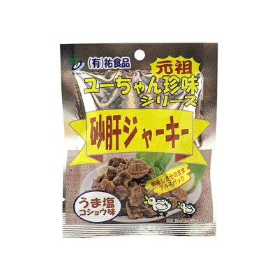 やおきん Y砂肝ジャーキー 胡椒味 13g