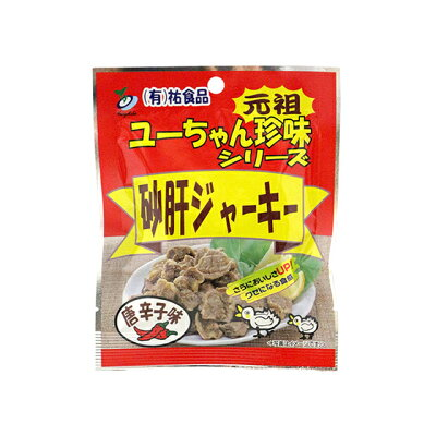 やおきん Y砂肝ジャーキー 唐辛子 13g