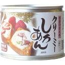山清 北海道産手亡豆使用 クリーミーしろあん 甘さひかえめ 缶(245g)