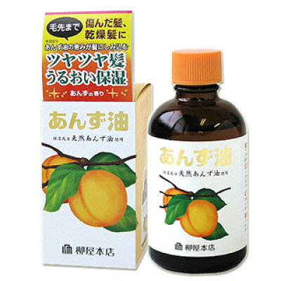 柳屋 あんず油(60mL)