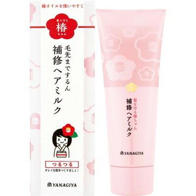 柳屋 髪を守る椿ちゃん 補修ヘアミルク(120g)