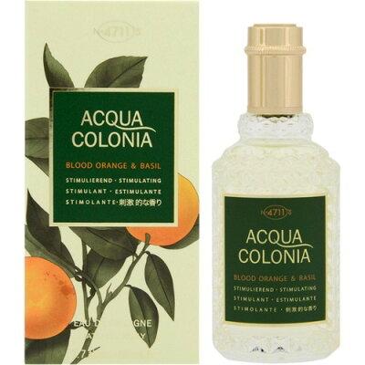 4711 アクアコロニア ブラッドオレンジ&バジル(50mL)