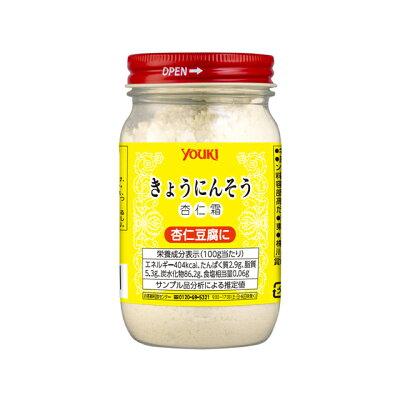 ユウキ食品 杏仁霜 (アーモンドパウダー)