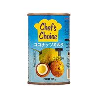 ユウキ食品 ココナツミルク・ベビー缶