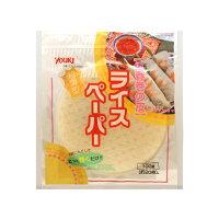 ユウキ食品 超薄型 ライスペーパー15.5