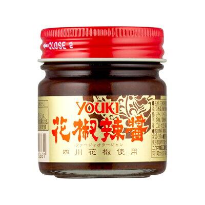 ユウキ食品 花椒辣醤