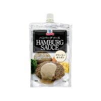 ユウキ食品 МCハンバーグソース クリーミーオニオン