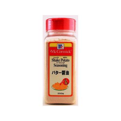 ユウキ食品 MCポテトシーズニングバター醤油