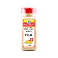 ユウキ食品 MCポテトシーズニング明太子バター