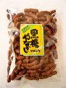 米持製菓 黒糖柳 240g