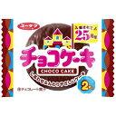有楽製菓 チョコケーキ 2枚