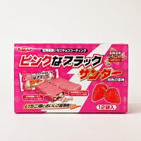 ユーラク製菓 ピンクなブラックサンダー プレミアムいちご味