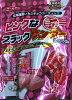 ピンクなミニブラックサンダー(1袋/12個入) 有楽製菓