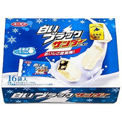 白いブラックサンダー 小箱 有楽製菓