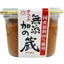 ヤマク食品 無添加の蔵 赤つぶ カップ 750g