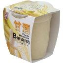 ヤマク食品 フルーツ甘酒 バナナ 180g