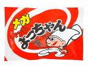 よっちゃん食品工業 メガカットよっちゃん 50g