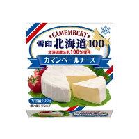 雪印メグミルク(雪印乳業) 北海道100カマンベールチーズ
