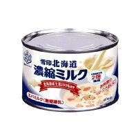 北海道濃縮ミルク
