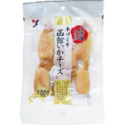 山栄 北海道仕込み 函館いかチーズ(130g)