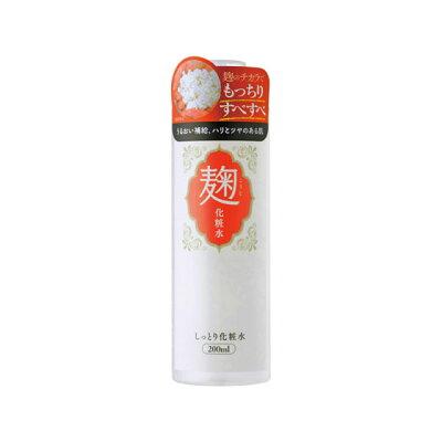 ユゼ 麹配合美肌しっとり化粧水 200ml