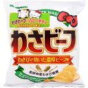 山芳製菓 ポテトチップス わさビーフ 55g