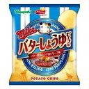 山芳製菓 ポテトチップス mikeバターしょうゆビーフ味 48g