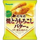 ポテトチップス 北海道焼とうもろこしバター味(50g)