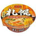 ニュータッチ 凄麺 札幌濃厚味噌ラーメン 162g