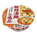 凄麺 酸辣湯麺の逸品(1コ入)