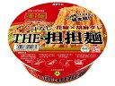 ニュータッチ 凄麺 THE・汁なし担担麺 125g