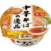 ニュータッチ 凄麺 中華そばの逸品 カップ 117g