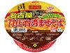ニュータッチ 凄麺 名古屋 THE・台湾まぜそば 116g