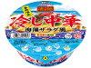 ニュータッチ 凄麺冷し中華 海藻サラダ風 131g