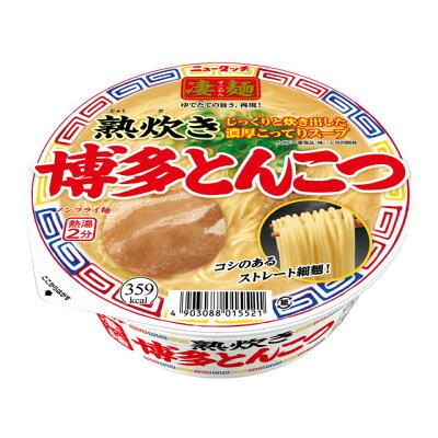 ニュータッチ 凄麺熟炊き博多とんこつ 110g