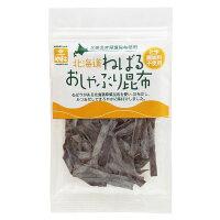 山小小林食品 北海道ねばるおしゃぶり昆布 26g