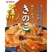 ヤマモリ 焦がし醤油の香り きのこ釜めしの素(200g)