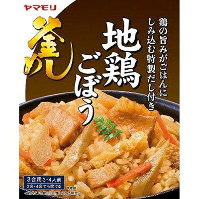 ヤマモリ 地鶏ごぼう釜めしの素(231g)