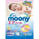 ムーニーエアフィット テープタイプ 新生児用 お誕生から5000g 90枚