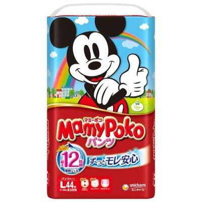 マミーポコ パンツ Lサイズ(44枚入)