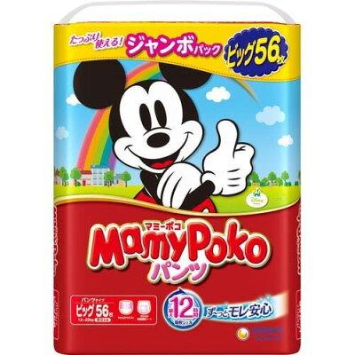 マミーポコ パンツ ビッグサイズ(56枚入)