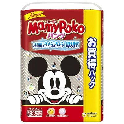 マミーポコ パンツ ビッグより大きいサイズ(38枚入*3個)
