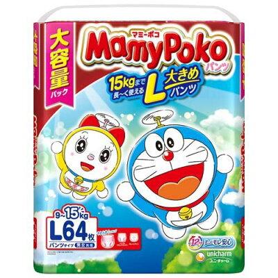 マミーポコ パンツ L ドラえもん オムツ(64枚)