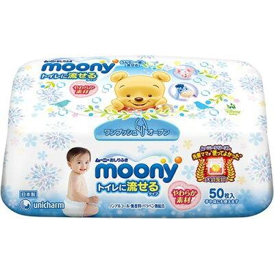 ムーニー おしりふき トイレに流せるやわらか素材 本体(50枚入)